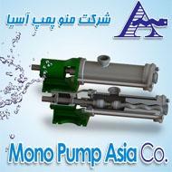 منو پمپ آسیا تولید کننده پمپ های غلیظ کش در مشهد