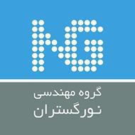 پخش عمده لوازم برقی نورگستران در مشهد و خراسان
