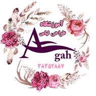 آموزشگاه تخصصی طراحی لباس آگاه در مشهد