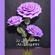 تولید و فروش گل های رز فومی در مشهد