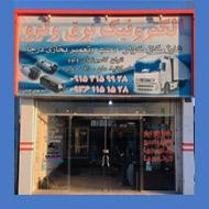 نصب و تعمیر بخاری و کولر درجا در مشهد