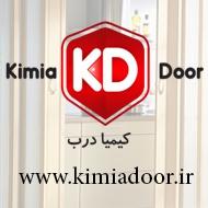 طراح و سازنده درب های آکاردئونی چرم و پی وی سی کیمیا درب در مشهد