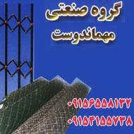 گروه صنعتی درب و پنجره مهماندوست در مشهد