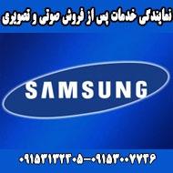 تعمیر پنل های آب خورده تلویزیون با دستگاه بندینگ در  استان خراسان