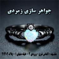 تولید و ساخت نقره در ایران