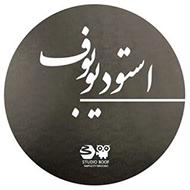 استودیو تخصصی عروس بوف در مشهد