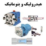 طراحی پشتیبانی و برنامه نویسی اتوماسیون های صنعتی در مشهد