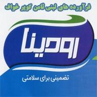 نمایندگی محصولات لبنی رودینا و کاریز در مشهد
