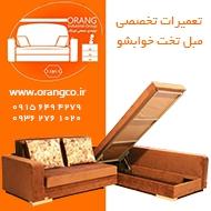 تعمیرات مبل تخت خوابشو در مشهد