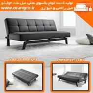 تولیدی مبل تخت خوابشو در مشهد
