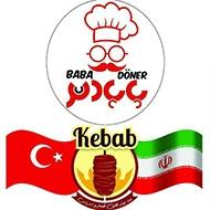 رستوران ترکیه ای بابا دنر در مشهد