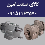 کالای صنعتی صفایی در مشهد