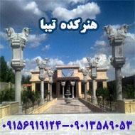 هنرکرده تیبا در مشهد