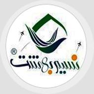 آژانس هواپیمایی نسیم بهشت در مشهد