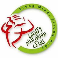 باشگاه ورزشی ناباک در مشهد