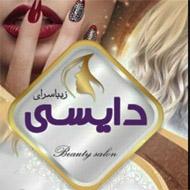 سالن زیبایی تک در مشهد