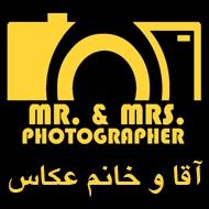 عکسبرداری صنعتی آقا و خانم عکاس در مشهد