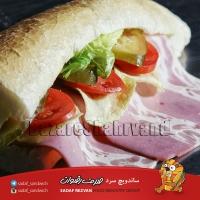 ساندویچ سرد صدف رضوان در مشهد