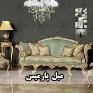 مبلمان و صنایع چوبی همشهری در مشهد