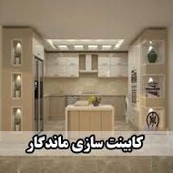 فروشگاه صنایع چوب کاج در مشهد