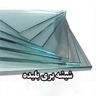 صنایع رحیم پور در مشهد