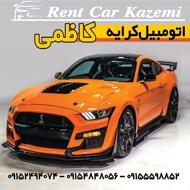 اتومبیل کرایه کاظمی در مشهد