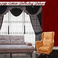 تولیدی مبلمان پیشگامان صنعت چوب در مشهد