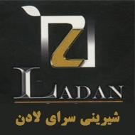 قنادی و شیرینی سرای لادن در مشهد