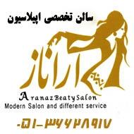 سالن تخصصی اپیلاسیون در قاسم آباد مشهد