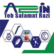 شرکت آذین طب سلامت رازی در مشهد