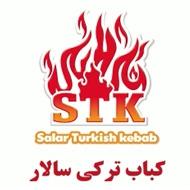 کباب ترکی سالار در مشهد