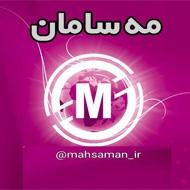 صنایع روشنایی مه سامان در مشهد