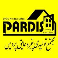 درب و پنجره دوجداره عایق پردیس در مشهد
