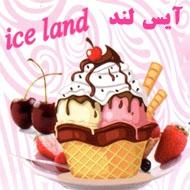 آبمیوه بستنی آیس لند در شاندیز