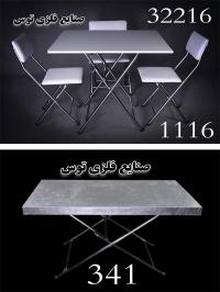 تولید کننده انواع میز و صندلی نماز تاشو و میز تحریر در مشهد