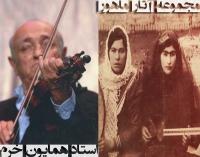 دهکده سینمایی سروش در مشهد