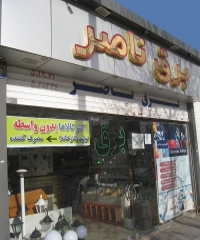 کالای برق ناصردر  مشهد