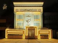 سالن زیبایی نیکادل در مشهد