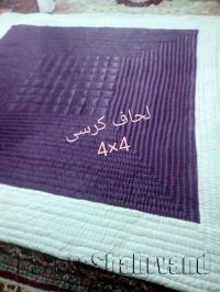 کالای خواب سنتی و لحاف دوزی نرمک در مشهد