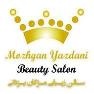 سالن زیبایی تخصصی مژگان یزدانی مشهد