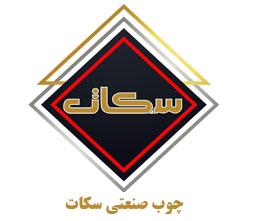 گروه بازرگانی سکات در مشهد